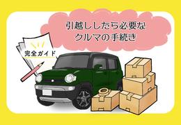 【完全ガイド】引越したら必要なクルマの手続き(持ち物・場所・費用)