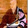 【d:matcha dictionary】-0- 茶文化の始まり〜鎌倉時代〜