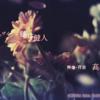 乙女&BLゲームOPで好きな映像制作者まとめ【第一弾】
