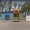 グーグルマップで無人駅を見てみた 五能線 艫作駅