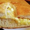 笑えるくらいに大きい「ミックスチーズフランス」