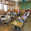 3年生:最初の学活