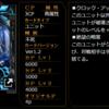 CoJP 今後出るカードの紹介【青/緑編】(CoJP新規向け)