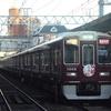 【グリーンマックス】3月発売予定! 阪急1000系神戸線仕様(工場塗装)の試作品を公開