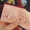 【289】のび太君と映画🎞