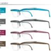 英国発案マレーシア生産の焦点調節式眼鏡