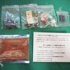 YDA138 デジタルアンプ自作キットの作り方とか感想
