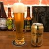 ヤッホーブルーイング サンサンオーガニックビール