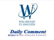 【ドル/円】:下値抵抗に跳ね返される可能性に注意。