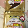 輸入菓子:鈴商:アウアーウエハース(アップルシュトゥルーデル/ザッハトルテ)