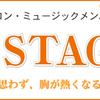 イオン日吉津店のがいなBlog~Vol.349~プレコンサートのお知らせ