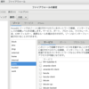 CentOS 共有フォルダの設定 ~Sambaを使ってファイルサーバを作る~