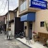 「YAMATOYA」