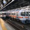火曜日 名古屋駅…生鉄分補給。