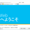 Windows 10 Build 16226の続き
