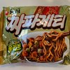 【韓国ラーメン】韓国ドラマにでてくるような黒いジャージャー麺を手軽に食べたい時に✨(チャパゲッティ)