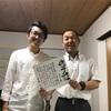 【読んだ本を誰かにアウトプットできる秘訣!】楽読(速読)津島スクールで右脳トレーニング!