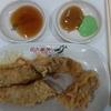 【2017 台南&台北】周氏蝦捲はイカ団子が美味しかった!?
