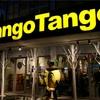 バンコク見て歩き#5(スイーツの「マンゴー・タンゴ」& 夕食は「バーン・クン・メー」)