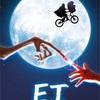 昔の映画 E.T.