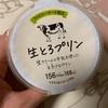 トーラク:Bruleeクレームブリュレ/生とろプリン/白いカフェプリン/生チョコプリン/清美オレンジの濃厚レアチーズ