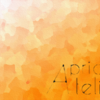 【9/23〆】Aplicot Atelier 出ましょうという話 ゲストのヒントもあるよ