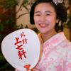 京都・上七軒 - 梅ひなさん・市彩さん・梅さなさん・市ぎくさん @上七軒ビアガーデン