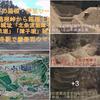 箱根十城・史跡「山中城址」北条流 城造りの妙 ❢