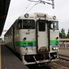 【札沼線】始発が終電!青春18きっぷで札沼線(札幌~新十津川)を乗り通してみた。