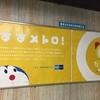 神戸でおしゃべり会 参加する3つのメリット