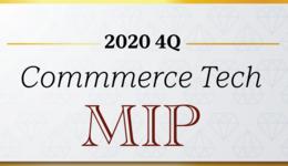 Commerce Tech 初のMIPは誰の手に!初受賞者を紹介