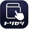 家電の取扱説明書をほぼ網羅したアプリ「トリセツ」が超便利!
