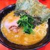 【No.124 横浜 家系総本山吉村家 家系ラーメン】普段私達が食べている家系は家系ではないのかも知れない。
