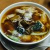 横浜中華街の「慶華飯店」の牛バラ海老ワンタンが美味しくてコスパ最高でした