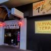 ロコに大人気! FUJIYAMAテキサスで揚げたて串カツを食べまくる! ハワイで串カツ。
