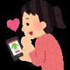 Amazonギフト券をで5000円以上を現金でチャージして、1000円得をする裏技デース☆
