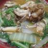 レクチンフリー白菜と大葉の味噌汁