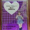 <モーニング娘。'19コンサートツアー秋 ~KOKORO&KARADA~>フィギュアスタンドキーホルダー