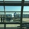 【飛行機の旅】妊婦と空港へ行く最適解は?