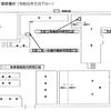 京都府福知山総合庁舎が敷地内禁煙を実施(2019年7月1日)