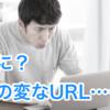 Googleの検索結果からリンク先URLを正しく取得する拡張機能「Google Search link fix」