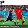 中国でワールドカップ その2