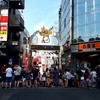 【聖地巡礼】アイドルマスターシンデレラガールズ@東京都・原宿