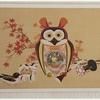 《国宝 雪松図と花鳥展》で購入したグッズについて