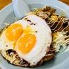 愛媛県今治のB級グルメ【焼豚玉子飯】を食べに行ってきた!!!《大黒屋飯店》