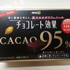 明治 チョコレート効果95%