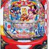Pスーパー海物語INジャパン2 スペック情報