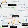 【2019年】狛江市(周辺)で初詣できる神社を紹介。アクセスや混雑予想など