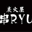 炭火屋串RYUのブログ