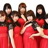 UNIDOL2017-18 Winter 関東予選 チーム紹介 『成城彼女』